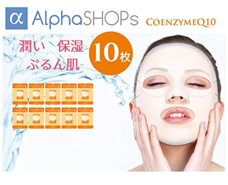 また明日ね歌メール10枚セット コエンザイムQ10 エッセンスマスク 韓国コスメ MIJIN(ミジン)