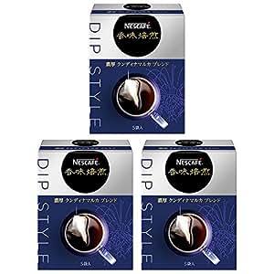 ネスカフェ 香味焙煎 濃厚クンディナマルカ ブレンド Dip Style 5P×3個