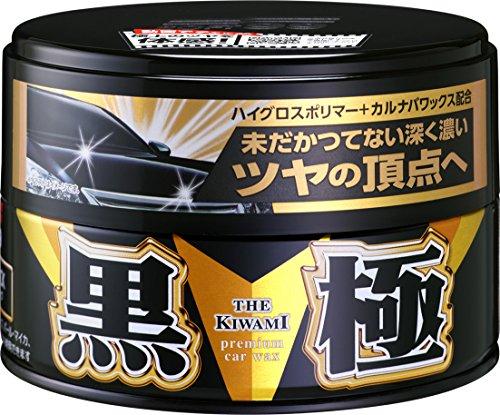 ソフト99(SOFT99) カーワックス 極WAX 黒の極 固形 ブラック 200g 00193