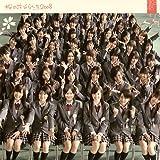 桜の花びらたち2008(初回生産限定盤Type A)(DVD付)