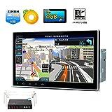 (TE103SIP) XTRONS 10.1インチ 8コア Android8.0 2DIN フルセグ 地デジ搭載 カーナビ 車載PC アプリ連動操作可能 最新16GB地図 アンドロイド 静電式 DVDプレーヤー RAM4GB OBD2 GPS WIFI UG ELECTRONICS TB103SIAP