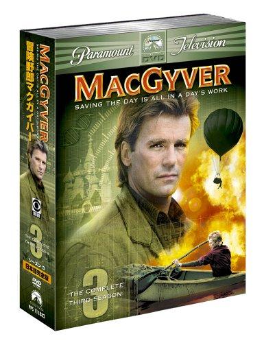冒険野郎マクガイバー シーズン3〈日本語完全版〉 [DVD]の詳細を見る