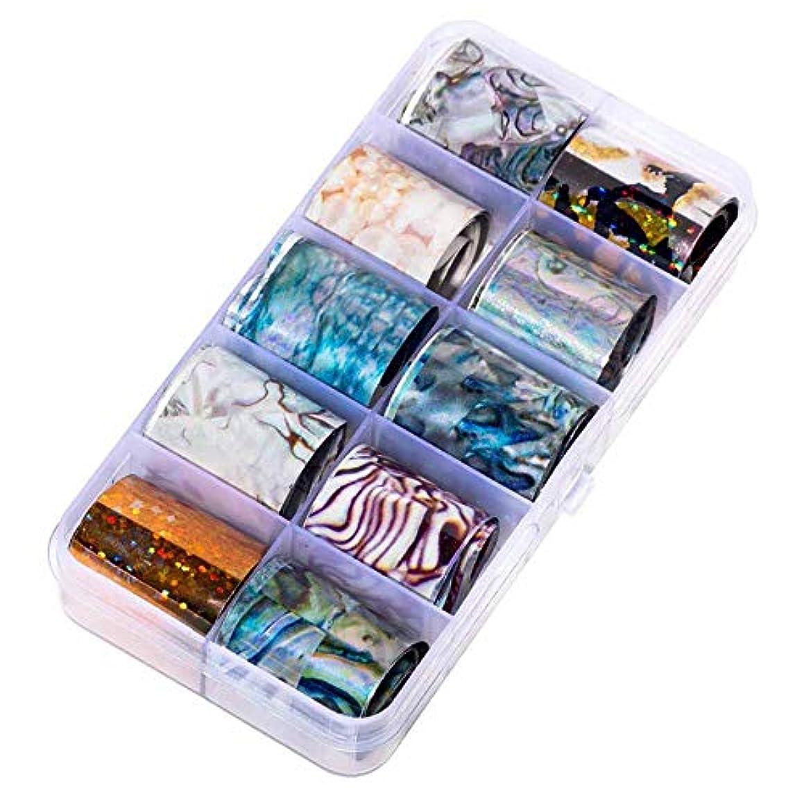 に応じて吸収剤重くするOSOGODE(オソグド) ネイルホイルシール ネイルステッカー 貝殻シール 貝殻柄ネイルホイル箔 10色セット セロファン DIYネイルチップデコレーション (W8)