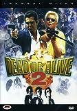 Dead Or Alive 2 [Italian Edition]