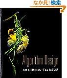 Algorithm Design (Alternative Etext Formats)