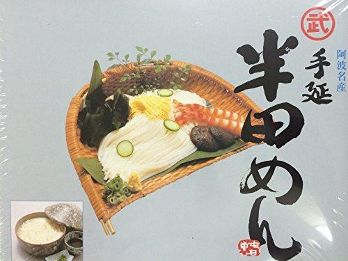 手延べ半田めん 小野製麺