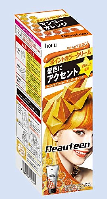 不機嫌半円トリプルBeauteen(ビューティーン) ポイントカラークリーム マンゴーオレンジ × 3個セット