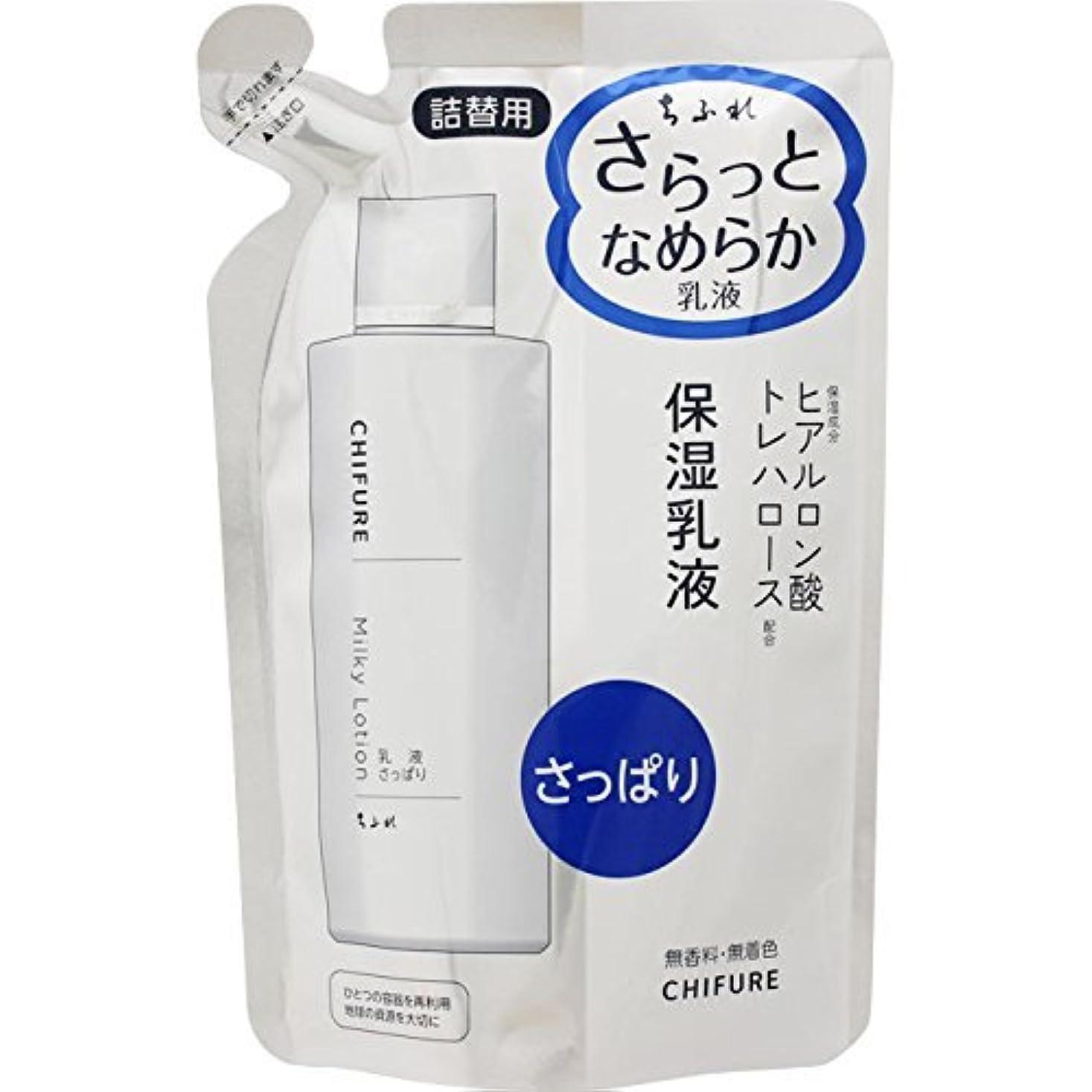 柔らかさく物足りないちふれ 乳液さっぱりタイプN詰替用 150ML