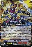 カードファイトヴァンガードG 第11弾鬼神降臨GBT11020