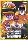 スーパー戦隊 THE MOVIE VOL.3 [DVD]
