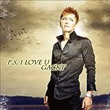P.S.I LOVE U