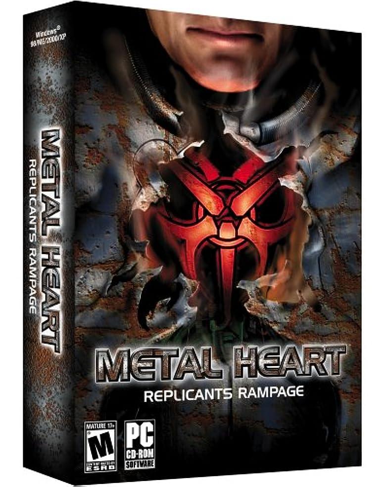 再集計歯車植物のMetal Heart: Replicant's Rampage (輸入版)