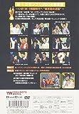 M-1グランプリ2004完全版 [DVD] 画像