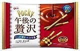 江崎グリコ ポッキー午後の贅沢(ショコラ) 個包装 チョコレート 20本 ×7個