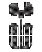 Hotfield 日産 セレナ C27系 (ガソリン車) フロアマット チェックグレー 【B:フロント一体:パーツ一体/ロングスライド(標準仕様)】
