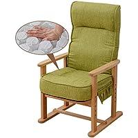 山善(YAMAZEN) レバー式 ポケットコイル 高座椅子 ライトグリーン PHC-60(LGR)FA