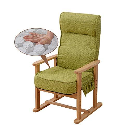 山善 レバー式ポケットコイル高座椅子