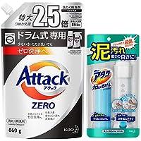 【Amazon.co.jp 限定】【まとめ買い】アタック ZERO(ゼロ) 洗濯洗剤 液体 ドラム式専用 詰め替え 860g + アタック プロEX 石けん(ケースつき)