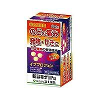 【指定第2類医薬品】新ジキナIP錠60錠