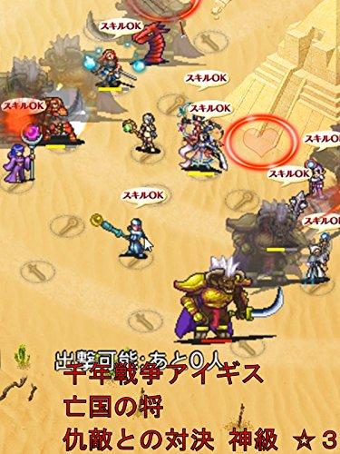 ビデオクリップ: 千年戦争アイギス 亡国の将 仇敵との対決 神級 ☆3
