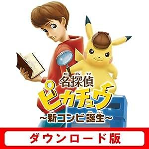 名探偵ピカチュウ~新コンビ誕生~ [オンラインコード]