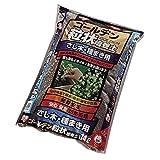 アイリスオーヤマ 培養土 ゴールデン粒状培養土 さし木・種まき 14L