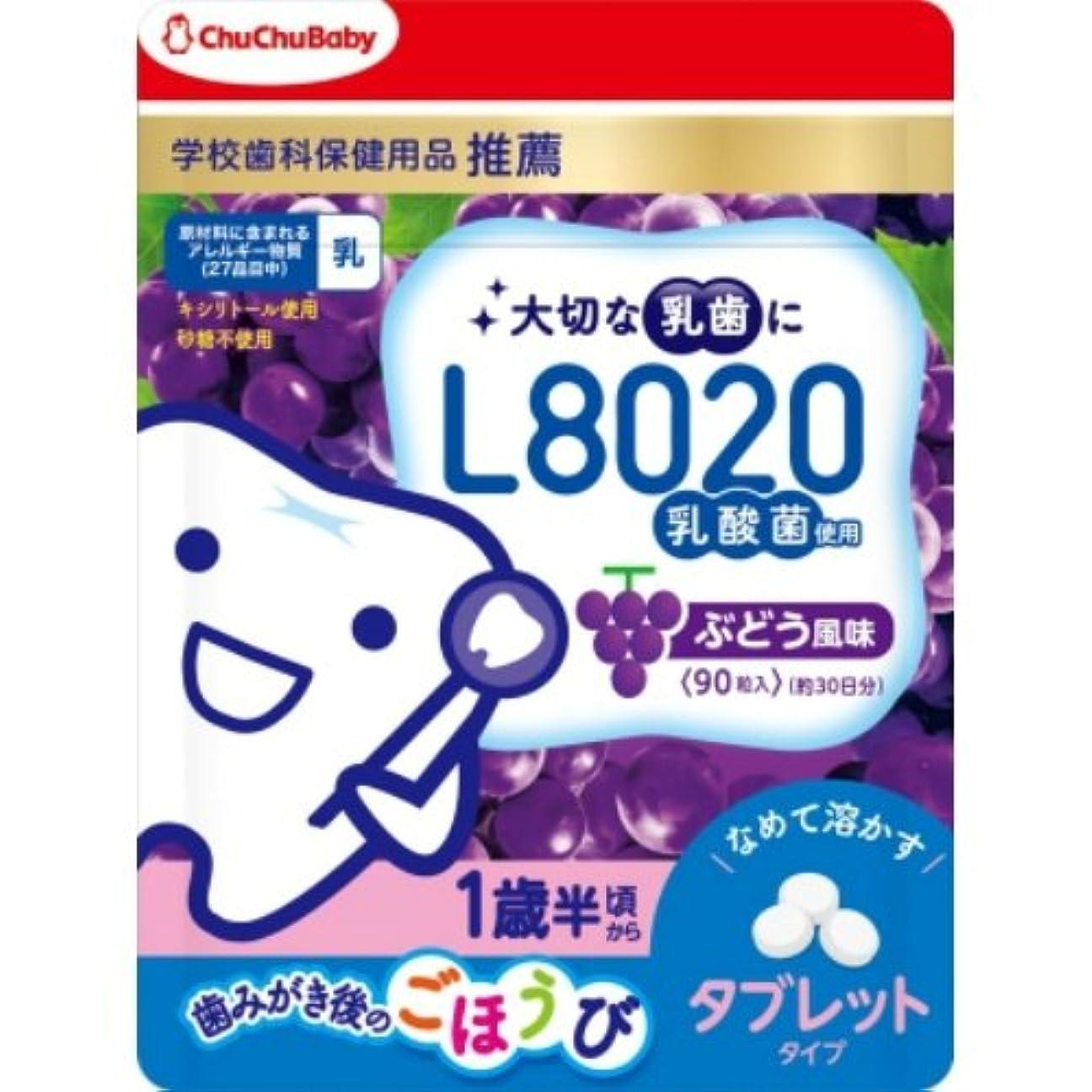 韓国社会主義八チュチュベビー L8020乳酸菌入タブレット ぶどう風味 × 6個