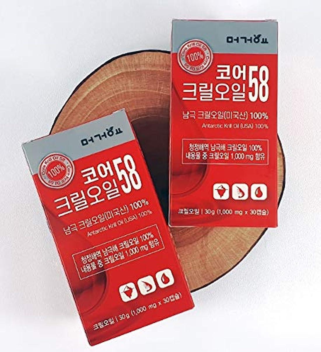 気づくシャープ遺伝的CORE CRILL Oils 58 コアクリルオイル58 健康カプセル ギフト 韓国ギフト人気商品 Korean Best Health supplements 30 capsules gifts