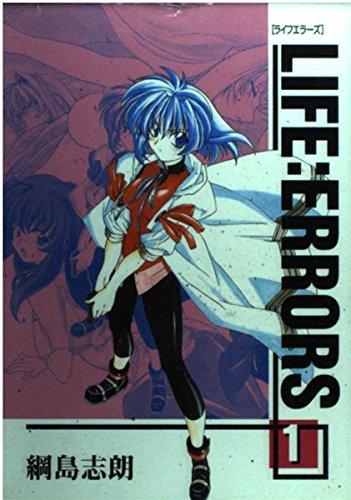 Life:errors 1 (ガンガンWINGコミックス)の詳細を見る