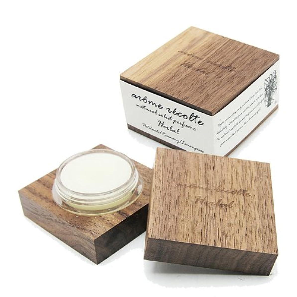 適格鋸歯状ソファーアロマレコルト ナチュラル ソリッドパフューム ハーバル Herbal arome recolte 練り香水