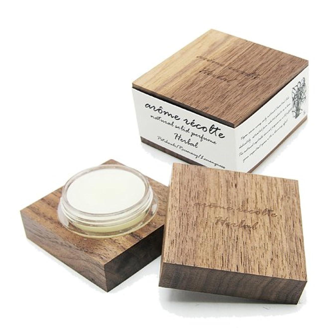 フラップ擬人化立法アロマレコルト ナチュラル ソリッドパフューム ハーバル Herbal arome recolte 練り香水