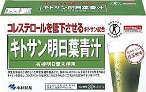 小林製薬の栄養補助食品 キトサン明日葉青汁 3g×30袋