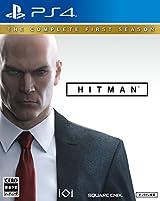 PS4用ステルスアクション「ヒットマン ザ・コンプリート」8月発売