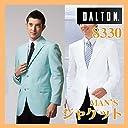 (ダルトン) DALTON ジャケット 男性ブレザー B-8 8330-6 サックス