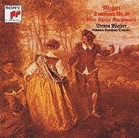 モーツァルト:交響曲40番