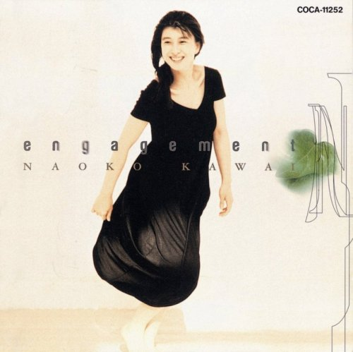 河合奈保子 (Naoko Kawai) – engagement  [Mora FLAC 24bit/96kHz]