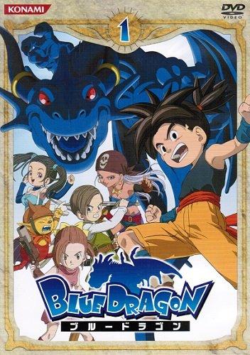 BLUE DRAGON ブルードラゴン 全13巻セット[マーケットプレイス DVDセット]