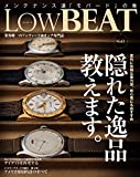 「LowBEAT No.12 Low BEAT」のサムネイル画像