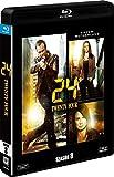 24-TWENTY FOUR- シーズン8<SEASONS ブルーレイ・ボックス>[Blu-ray]