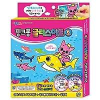 PINKFONG(ピンクポン,ピンクフォン) サメのかぞく グラスアート/グラスデコ(6色) ★★Kstargate限定★★