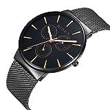 R-timer(アールタイマー)腕時計 メンズ クォーツウォッチ 超薄型 シン プル オシャレ腕時計 メッシュバンド (ブラック)