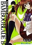 BAMBOO BLADE B 3 (ガンガンコミックス)