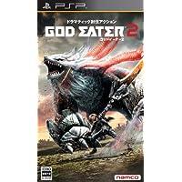 GOD EATER 2 - PSP