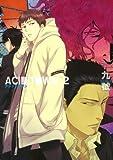 ACID TOWN (2) (バーズコミックス ルチルコレクション)