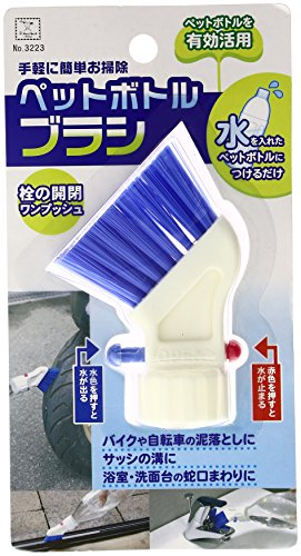小久保 隙間掃除ブラシ ペットボトル ブラシ 3223