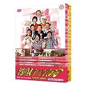 探偵!ナイトスクープDVD Vol.11&12 BOX 西田敏行局長 大笑い!大涙!