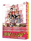 探偵!ナイトスクープ DVD Vol.11&12 BOX 西田敏行局長 大笑い!大涙![DVD]