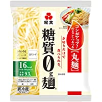 糖質0g麺(冷蔵) 丸麺 8パック