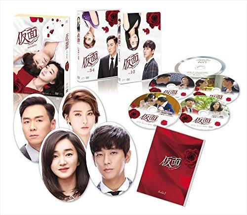 仮面 DVD-BOX1