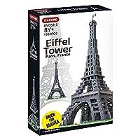 オックスフォードエッフェル塔パリ、フランスレンガMania子供おもちゃブロックbm352121993pcs